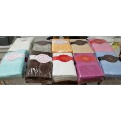 """100% Cotton Bath Towel (27""""x54"""")"""